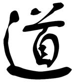 150px-dao-caoshu