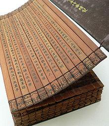 220px-bamboo_book_-_binding_-_ucr