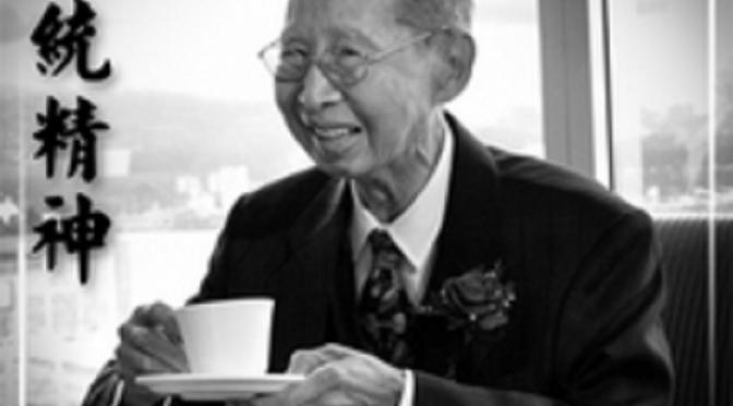 Professeur Leung Kok Yuen, l'art de nourrir la vie