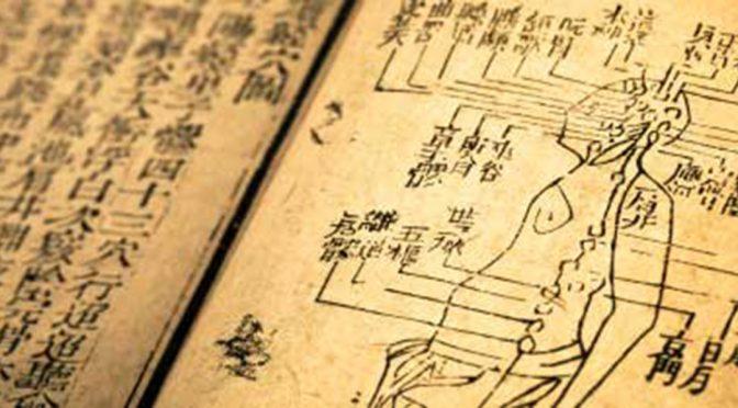 Le Professeur Hao Wanshan et l'enseignement de la médecine chinoise en Occident